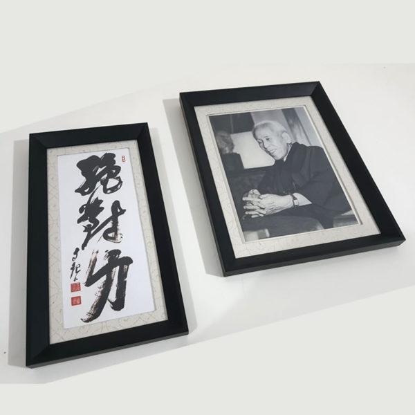 caligrafia foto mokiti okada paspatur borda moldura 2 Combo - Foto de Mokiti Okada + Caligrafia Poder Absoluto