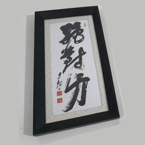caligrafia paspatur borda moldura 1 MindUniverse Shop - Loja Virtual da MindUniverse Cursos, Livros, Protetores, Artesanatos e Souvenirs