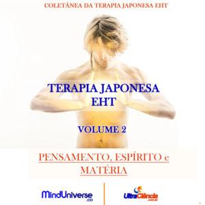 JPG TERAPIA VOL 2 MindUniverse Shop - Loja Virtual da MindUniverse Cursos, Livros, Protetores, Artesanatos e Souvenirs