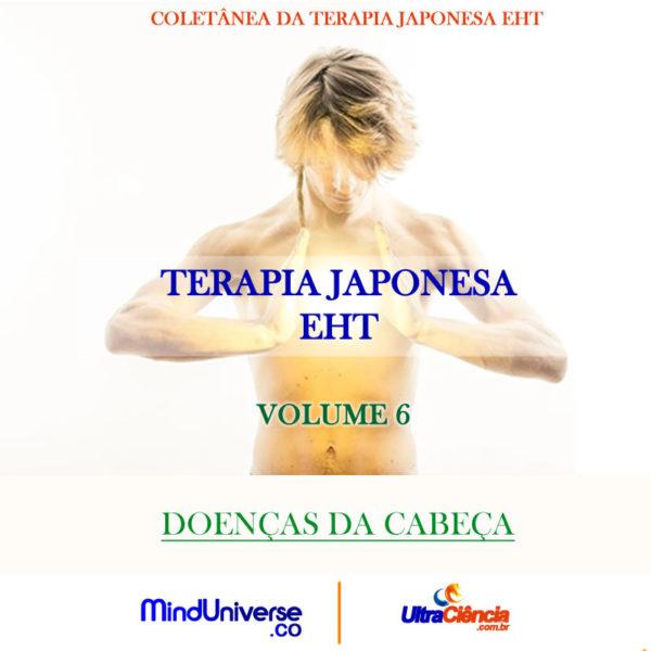 JPG TERAPIA VOL 6 V1 Edição Limitada - Terapia Japonesa EHT - Volume 6 - Doenças da Cabeça
